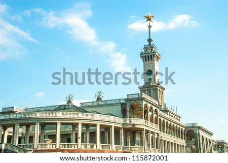 North river terminal / station in Moscow. Russia