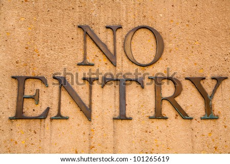 Not Entry letters written on wall - stock photo