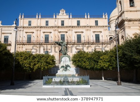 Noto, Italy - February 06, 2016 : City built in the style of the Sicilian Baroque. - stock photo