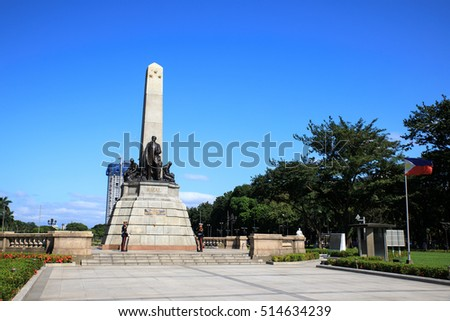 rizal a heros remembering London remembers: jose rizal's own memorial in the english capital remember jose rizal's london love story the article specifically referenced 37 chalcot crescent, primrose hill, north west london there is a particular reason that the address.