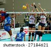 NOVARA, ITALY - MARCH 15: A match between NOVARA (ITA) and EKATERINBURG (RUS) at European Volleyball Women Cup, in Novara, Italy on March 15, 2009. - stock photo