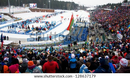 NOVE MESTO NA MORAVE - FEBRUARY 17: Spectators in Vysocina Arena before race at IBU World Championship in biathlon 2013 in Nove Mesto na Morave 2013, February 17, Czech republic - stock photo