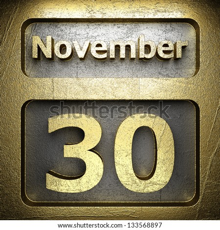 Las Vegas November 30 Orleans Hotel Stock Photo 116727232 ...