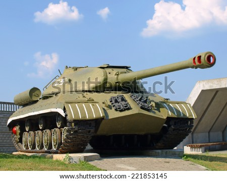 """NOVI PETRIVTSI, KIEV, UKRAINE-AUGUST 2:Military tank IS-3(Iosif Stalin) in State memorial estate """"Fight for Kiev in 1943, Lyutezhsky base"""" AUGUST 2, 2014 Novi Petrivtsi,Kiev,Ukraine. - stock photo"""