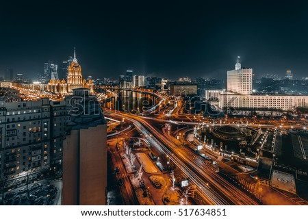 Novoarbatsky bridge, Government Building, Ukraine Hotel during night in Moscow