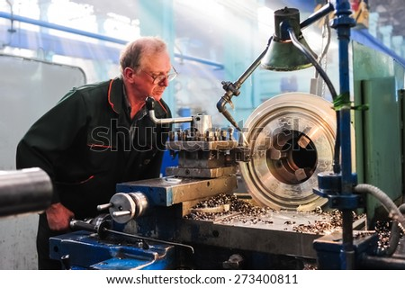 NOVOCHERKASSK, RUSSIA - CIRCA JULY, 2011: Novocherkassk Electric Locomotive Plant, based in the Russian town of Novocherkassk, Russia - stock photo