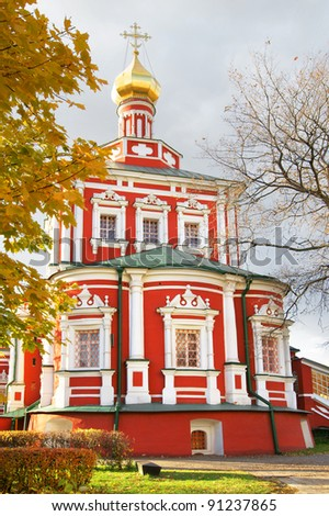 Novodevichy Convent also known as Bogoroditse Smolensky Monastery in Moscow, Russia. UNESCO world heritage site - stock photo