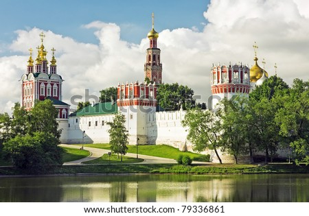 Novodevichy convent in the early morning - stock photo