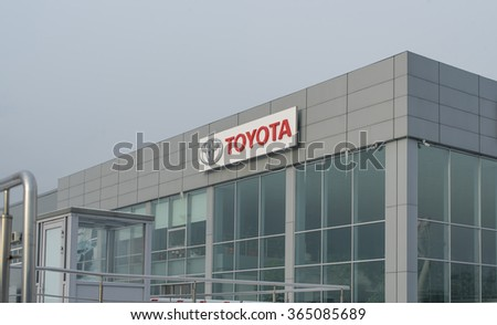 Novokuznetsk - January 14: Toyota logo on January 14, 2016 in Novokuznetsk, Russia. Toyota Motor Corporation is a Japanese automotive manufacturer.
