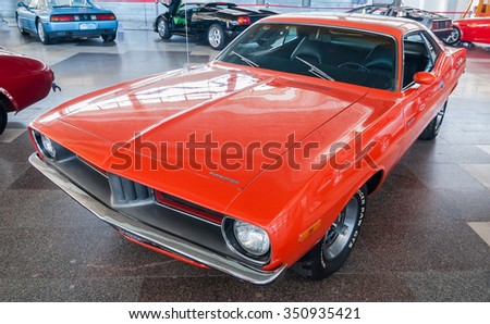 NOVOROSSIYSK, RUSSIA - JULY 19, 2009:  Plymouth Barracuda   at the car exhibition in Novorossiysk, Russia - stock photo