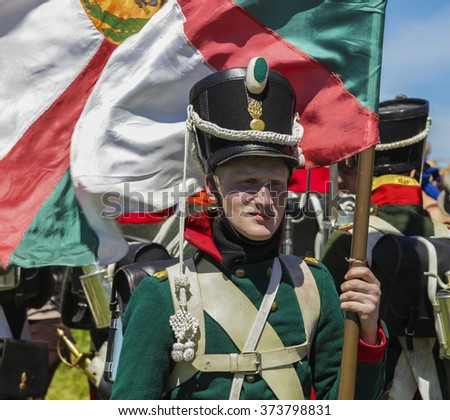 "NOVOSIBIRSK - 14 of JUNE 2014:Military-historical festival ""Siberian fire"". Part 2. Russian troop Napoleonic wars. - stock photo"