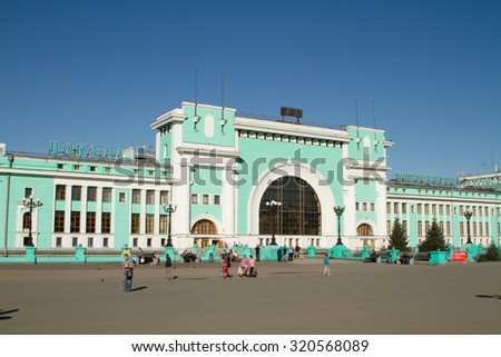 NOVOSIBIRSK, RUSSIA - AUGUST 9: Railway station Novosibirsk-main on August 9, 2015 in Novosibirsk.