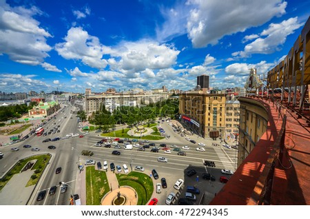 NOVOSIBIRSK, RUSSIA - JULI 3, 2013 : View of Novosibirsk city center. Panorama of busuness city. Summer cityscape of Novosibersk, Russia