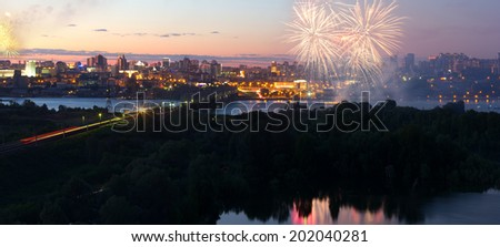 NOVOSIBIRSK, RUSSIA - JUNE 29: The 11th festival of fireworks in Novosibirsk, 2014. City Day closing, 121 years to Novosibirsk. Ob Embankment, June 29, 2014, Novosibirsk, Russia. - stock photo
