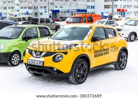 Toy Car Nissan Juke Toy Car