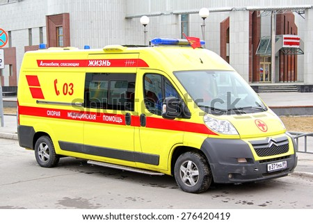 NOVYY URENGOY, RUSSIA - MAY 9, 2015: Modern ambulance car Citroen Jumper at the city street. - stock photo