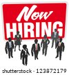 Now Hiring sign recruit people to join business work team - stock photo