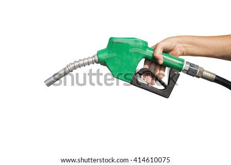 Nozzle oil isolated white background with clipping path - stock photo