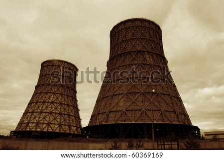 NPP - Nuclear Power Plant - stock photo
