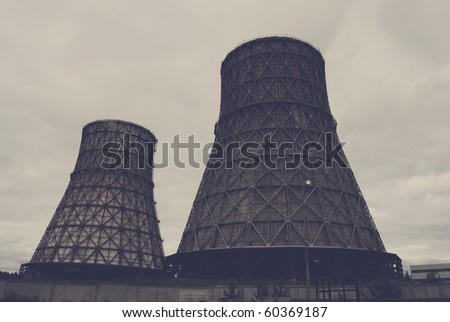 NPP - Nuclear Power Plant - stock photo