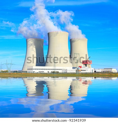 Nuclear power plant. - stock photo