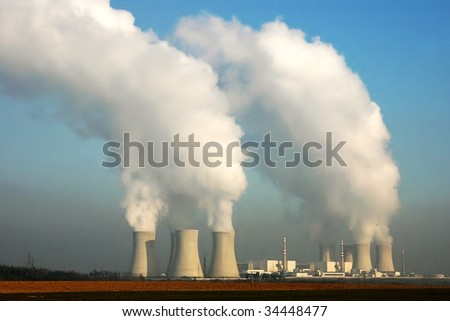 Nuclear power plant in Dukovany (Czech Republic) - stock photo