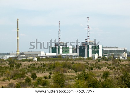 Nuclear power plant in Kozloduy, Bulgaria in April 2011 - stock photo