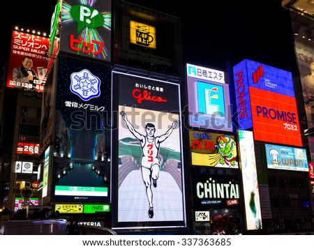 "NUMBA OSAKA - NOV,10 : Night view of the neon advertisements Where is famous for its historic theatres,and restaurants, and its many neon and mechanised signs ""GLIGO"" JAPAN NOV,10 2015"