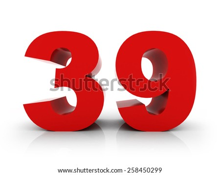 number 39 - stock photo
