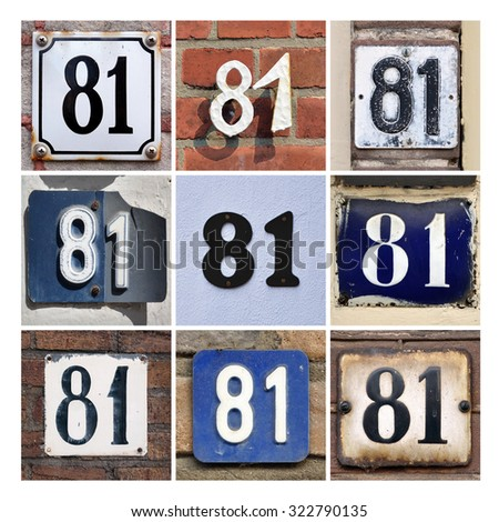 Number 81. Collage of House Numbers Eighty-one - stock photo