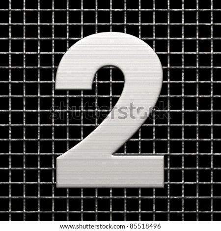 Number 2 from metal net alphabet. There is a clipping path - stock photo
