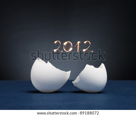 number 2012 of the Bengal -fire comes from a broken egg. - stock photo