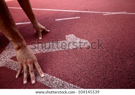 Number 1 on running track - stock photo