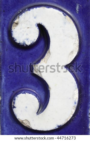 Number three on blue address plate - stock photo