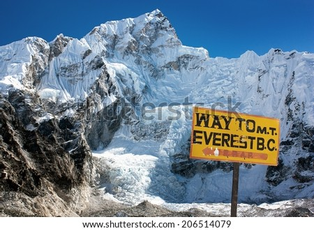 Nuptse peak near Gorak Shep village - Way to Everest base camp - Nepal - stock photo