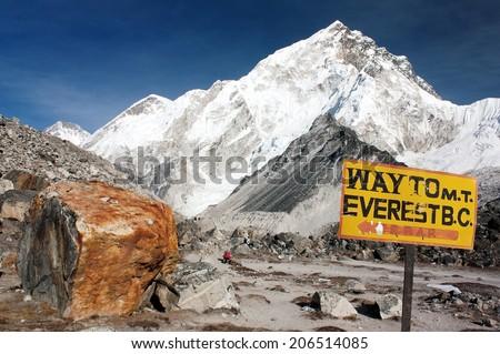 Nuptse peak near Gorak Shep village - Way to Everest base camp - Nepal - stock photo