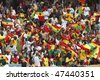 NUREMBERG, GERMANY - JUNE 22:  Supporters celebrate a goal for Ghana against the United States during a 2006 FIFA World Cup soccer match June 22, 2006 in Nuremberg, Germany. - stock photo
