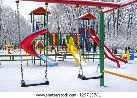 nursery platform at winter day - stock photo