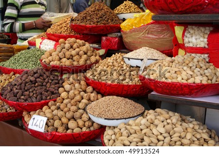 Nuts at the asian market - stock photo