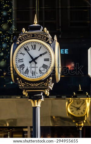 NY - MANHATTAN, 31 DEC 2014: Famous watch in front Trump Tower building in Manhattan - stock photo