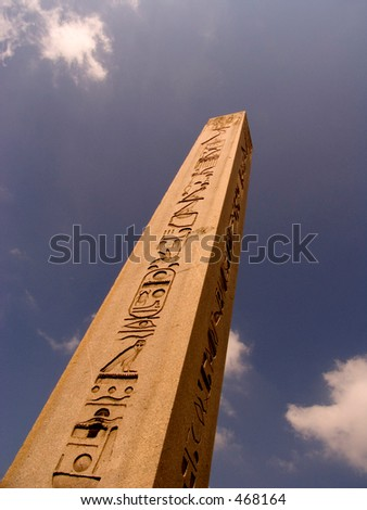 Obelisk 1 - stock photo