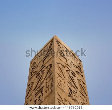 Obelisk Luxor Egypt. Obelisk in the temple of Karnak, Egypt, Luxor - stock photo