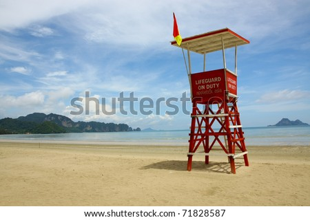 Observation tower on the beach of Thailand - stock photo