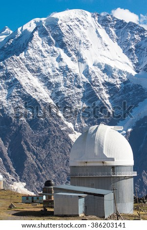 Observatories in mountains - stock photo