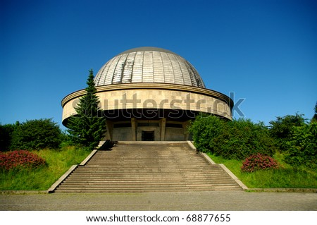Observatory front view - stock photo