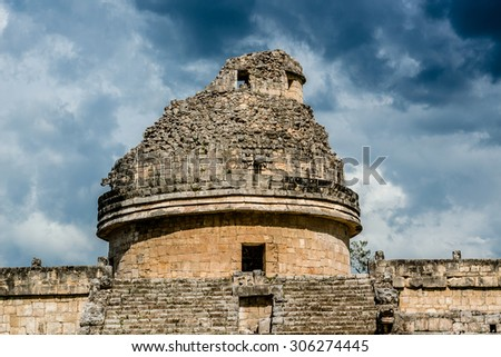 "Observatory temple - ""El Caracol"". Chichen Itza archaeological site, Yucatan peninsula, Mexico. - stock photo"