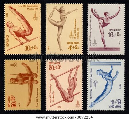 Obsolete Soviet gymnastics stamps (1979 Olympics series) - stock photo