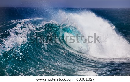 Ocean wave - stock photo