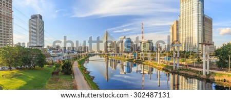 Octavio Frias de Oliveira Bridge in Sao Paulo Brazil South America - stock photo
