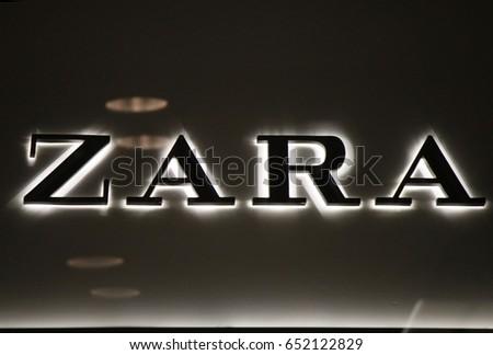 "OCTOBER 2016 - BERLIN: the logo of the brand ""Zara"", Berlin."